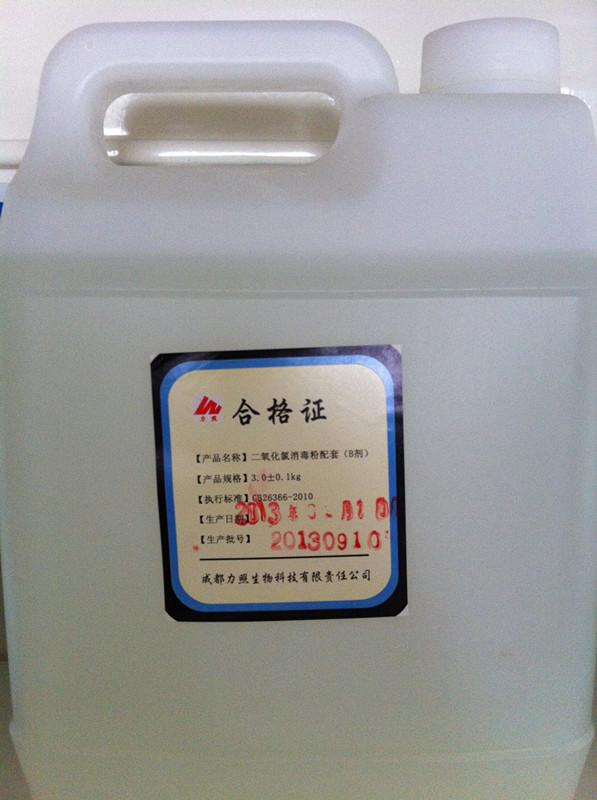 二氧化氯消毒粉B剂